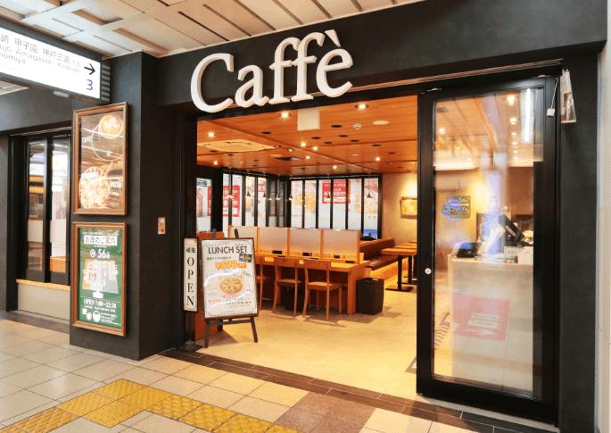 ピッツアコナ難波駅店